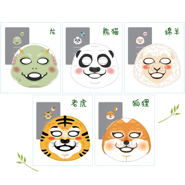 the face shop动物面具面膜贴10片