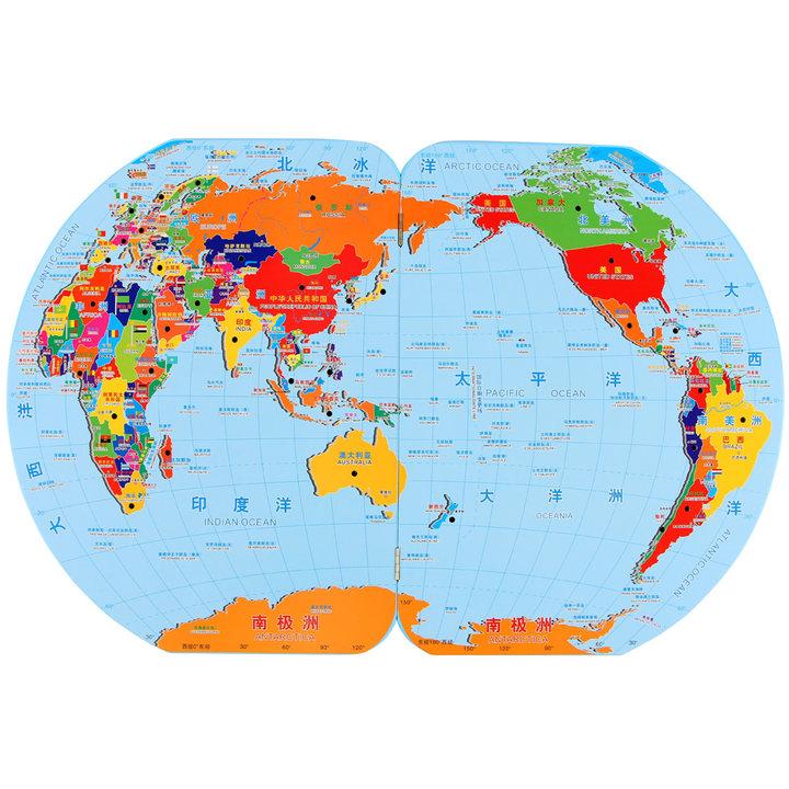 少儿世界地图桌面游戏拼图板