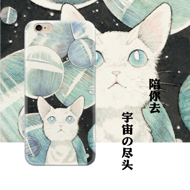 【可爱日系猫iphone6手机壳】【送男朋友 送女朋友 送
