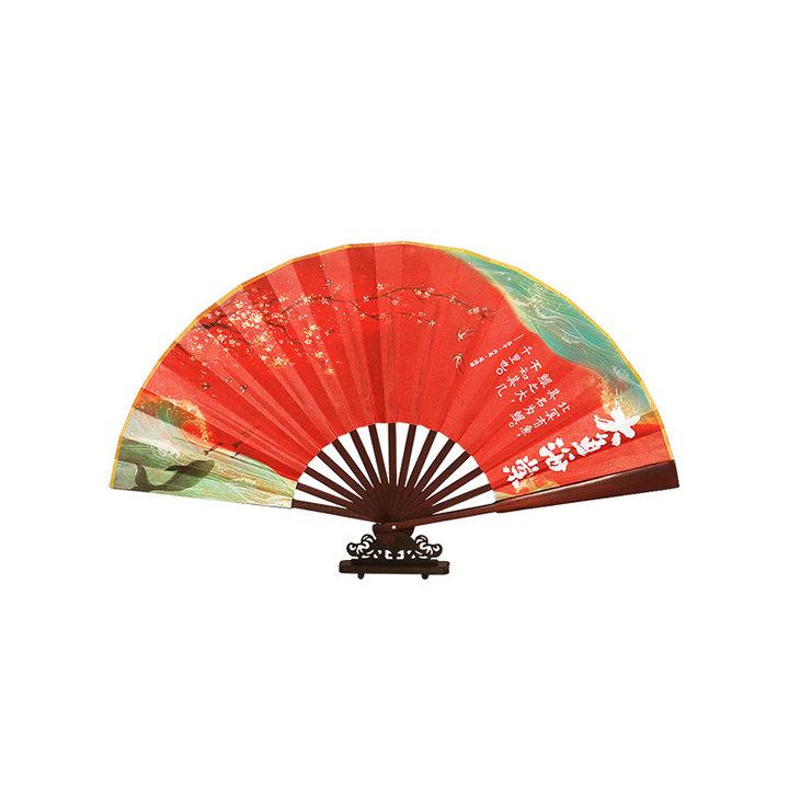 大鱼海棠中国风折扇