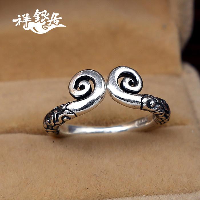 至尊宝戴上紧箍咒,从此一生守护了自己爱的人,独特纯手工浮雕祥云花纹