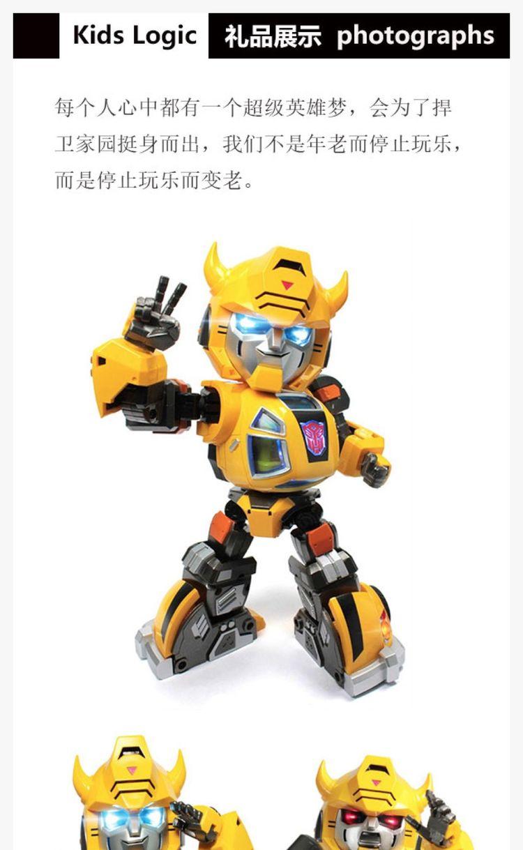 正版kidslogic大黄蜂q版变形金刚g1玩具模型汽车人 手办摆件现货